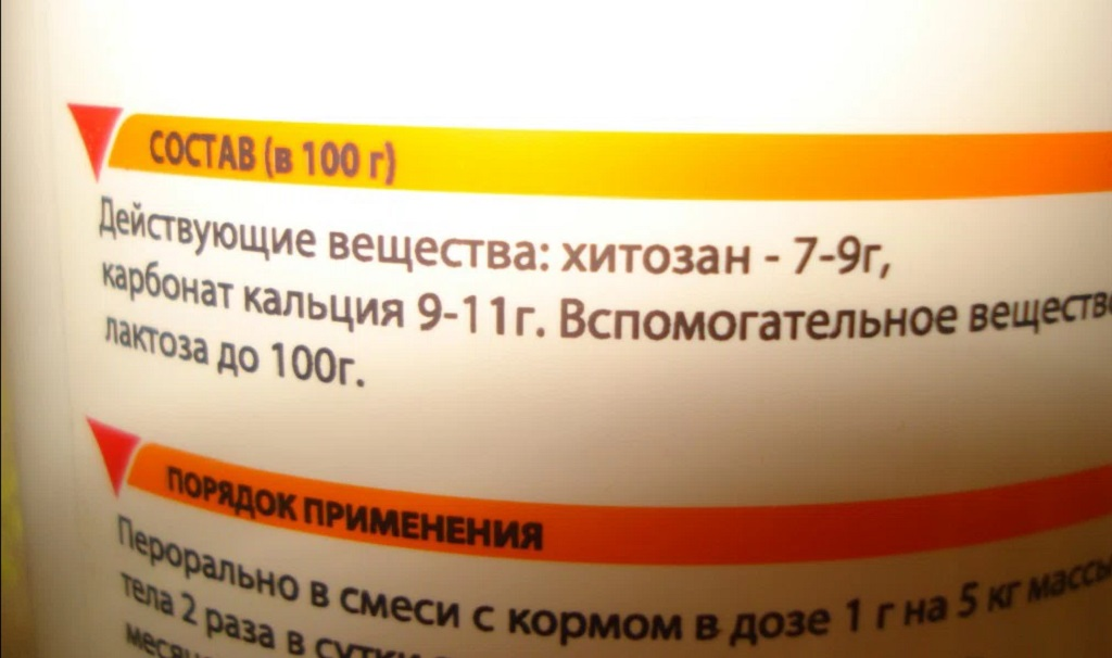 Состав препарата ипакитине