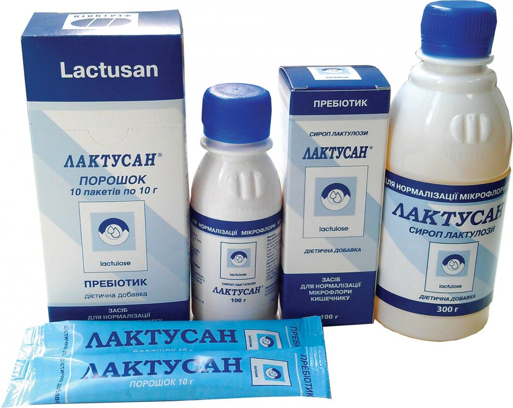 Лактусан выпускается в разных вариантах