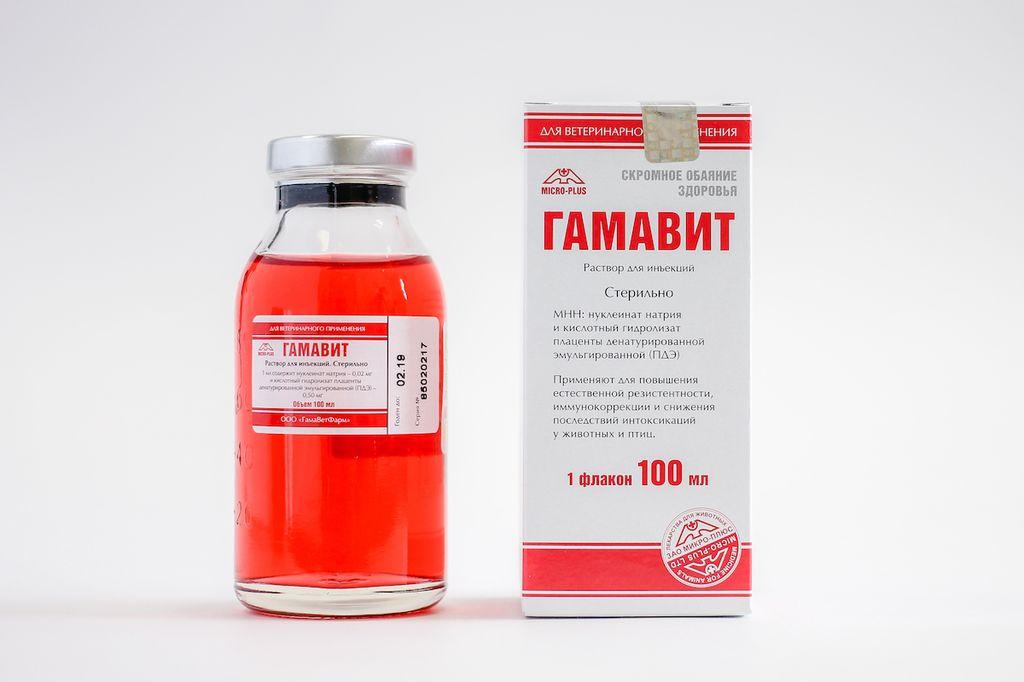 Гамавит производится в стеклянной таре разного объема