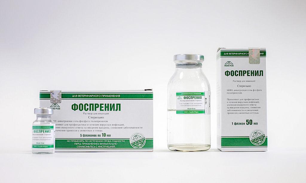 Инструкция по применению препарата фоспренил для кошек