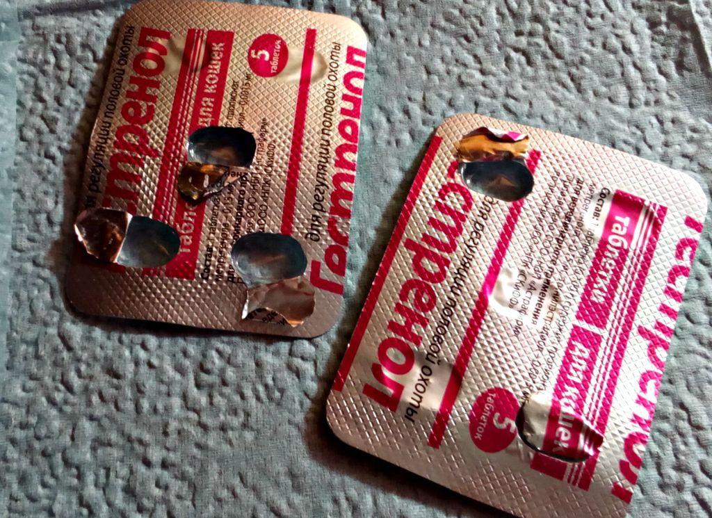 Таблетки Гестренол