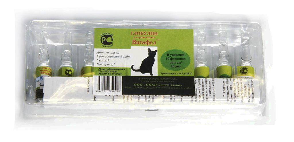 Витафел-с представляет группу лекарственных препаратов для кошек в виде бесцветной или желтоватой жидкости
