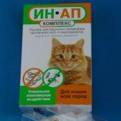 Подробная инструкция по применению комплекса ин-ап для кошек и собак