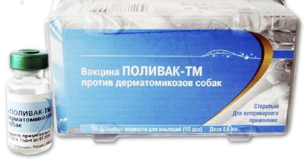 Вакцина для наружного применения