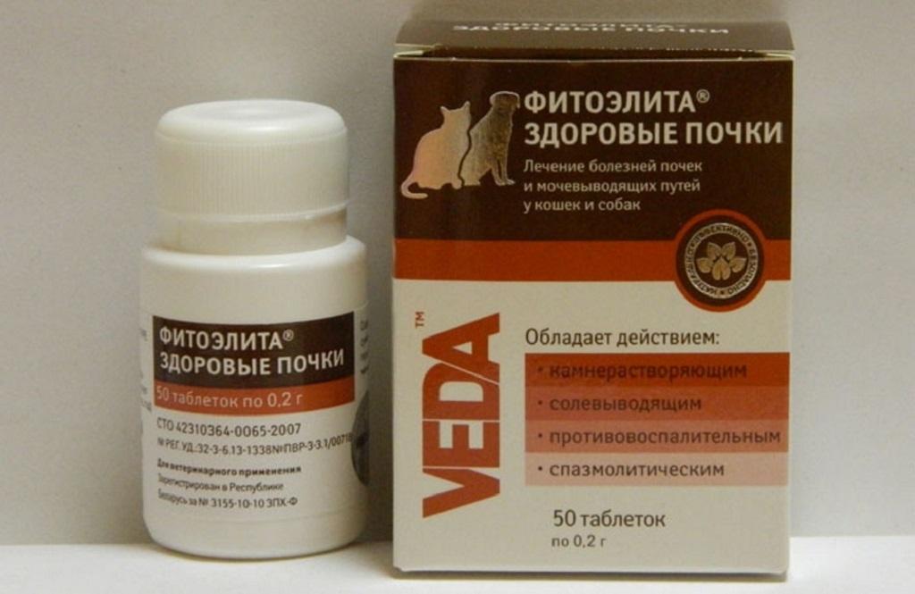 Фитоэлита здоровые почки для кошек и собак, таблетки №50.