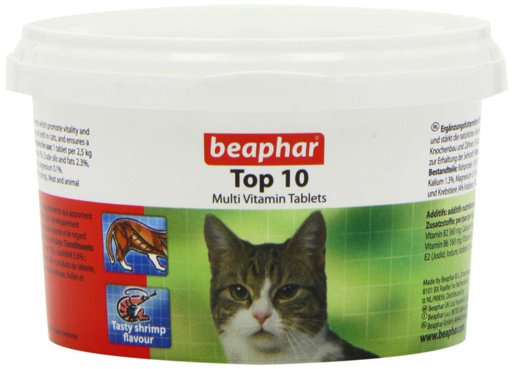 Витамины нужны кошкам