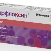 Подробная инструкция по применению препарата марфлоксин для кошек и собак
