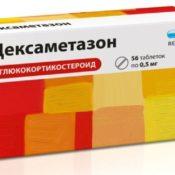 Подробная инструкция по применению препарата дексаметазон для кошек и собак