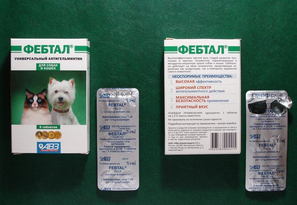 Фебтал выпускается в виде суспензии и таблеток