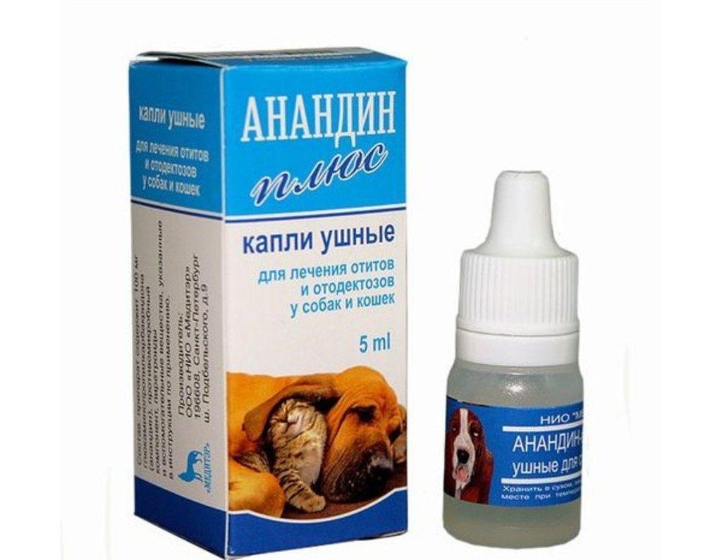 Анандин плюс капли ушные для лечения отита у питомцев