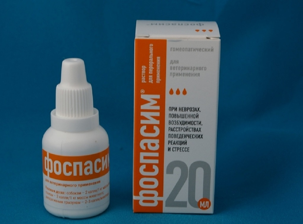 Фоспасим относится к комбинированным гомеопатическим лекарственным препаратам