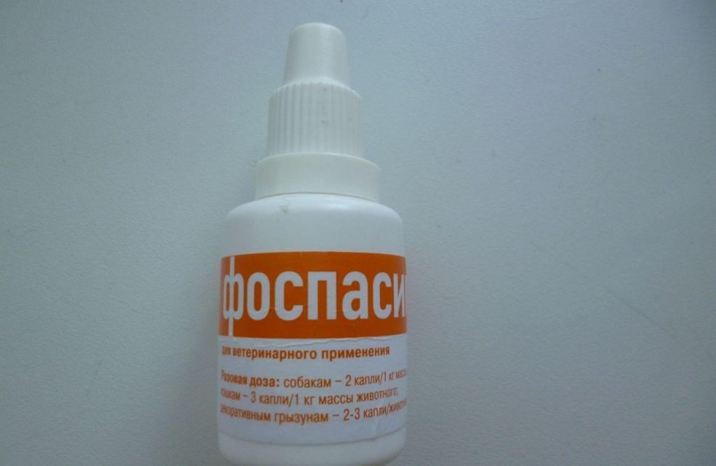 Фоспасин отличается своей безопасностью и отсутствием негативного воздействия при правильном соблюдении дозировки