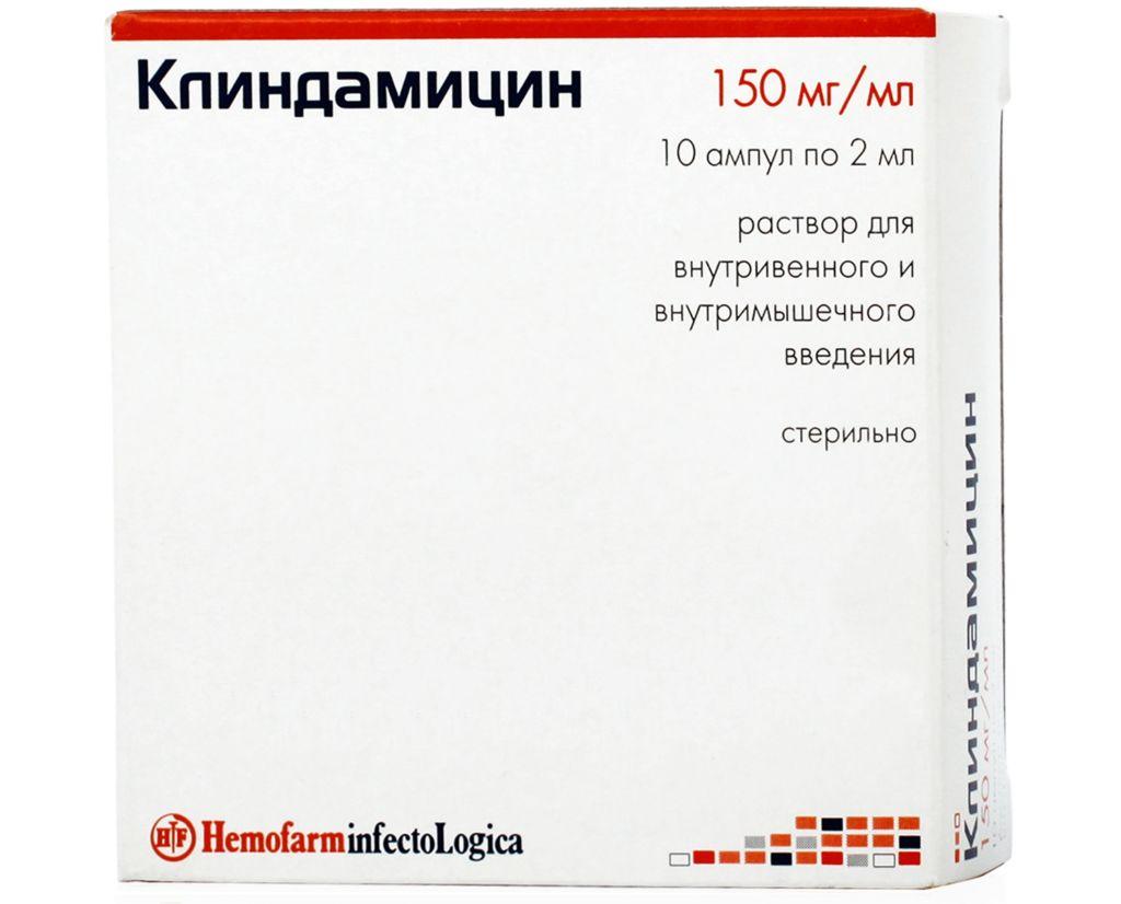 Клиндамицин, раствор для инъекций