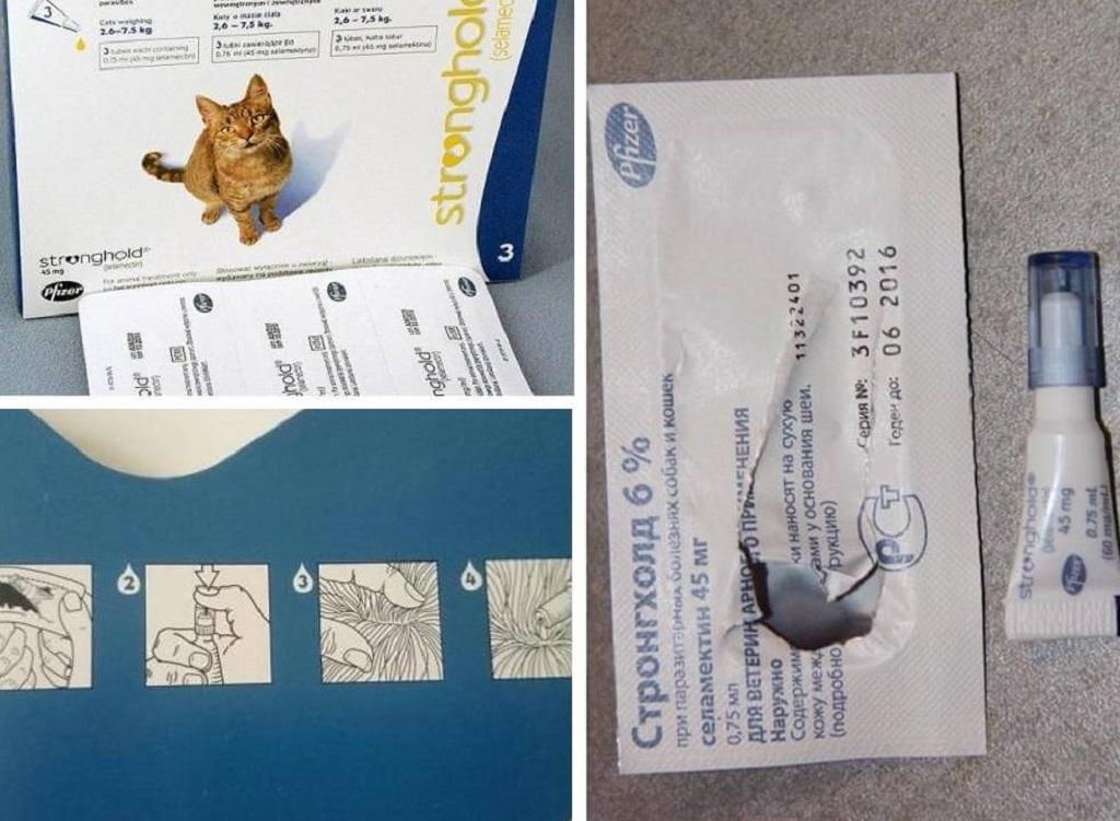 Капли стронгхолд, от блох и глистов для кошек