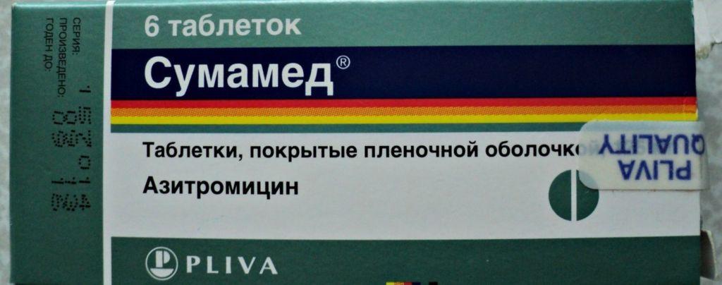 Бактериостатический антибиотик сумамед