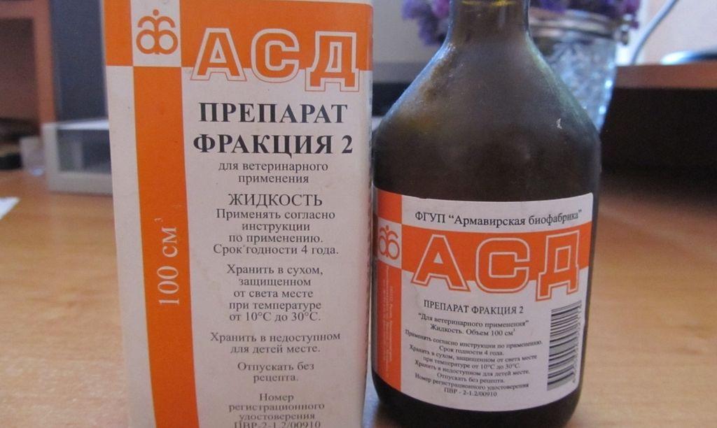 Инструкция по применению препарата АСД фракция 2 для собак