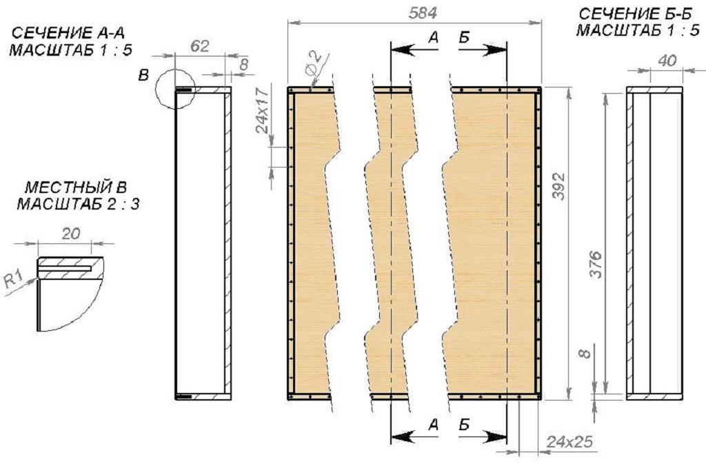 Размеры нижнего каркаса