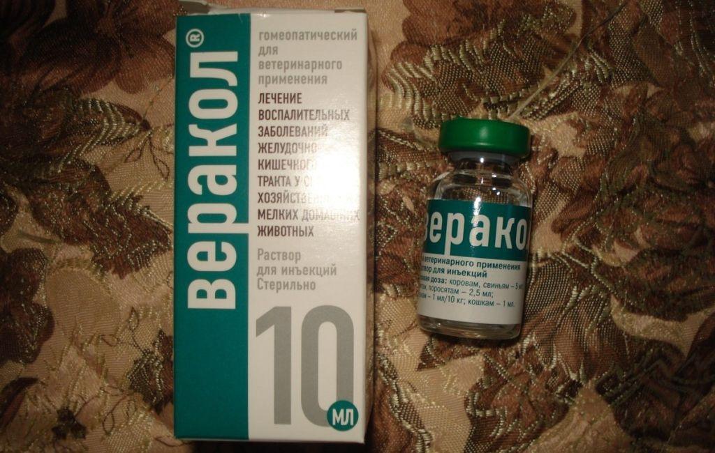Препарат применяется в таблетках и инъекциях