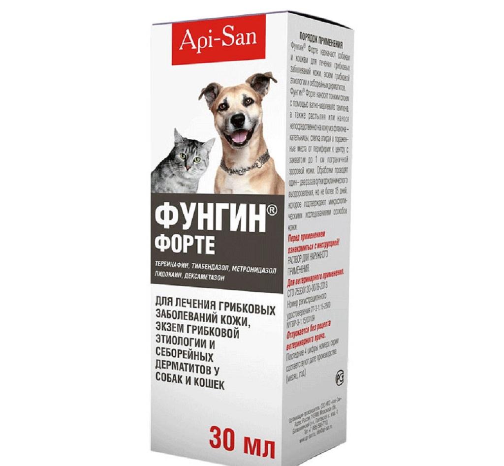 Препарат применяется при лечении трихофитии и микроспории у собак и кошек