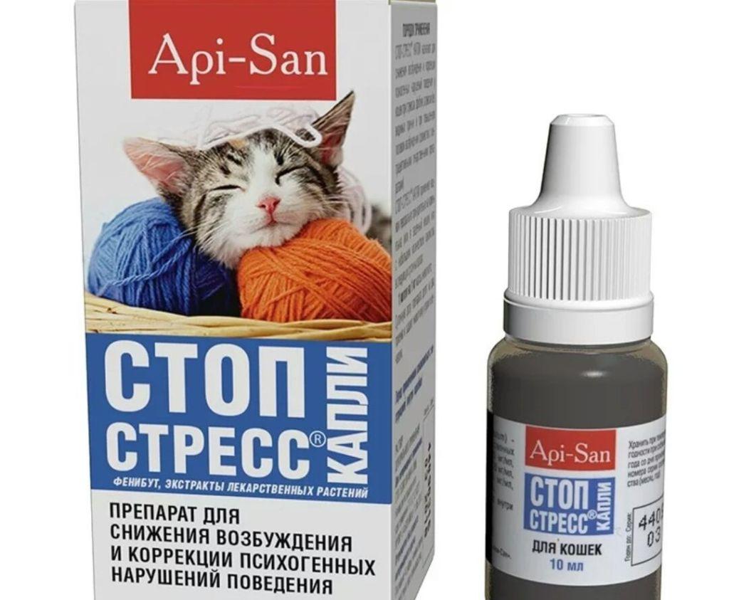 Лекарственная форма: раствор для орального применения