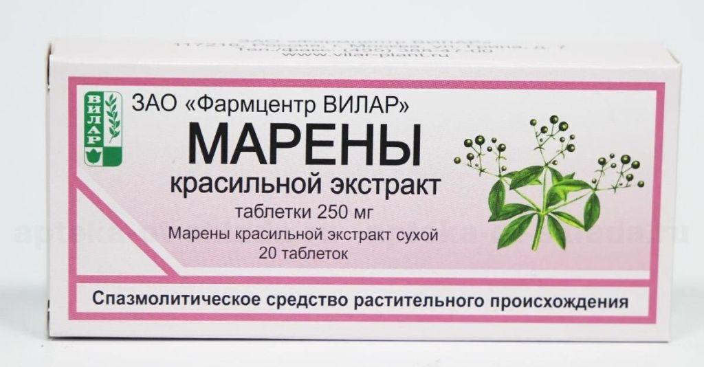 Таблетки марены красильной экстракт