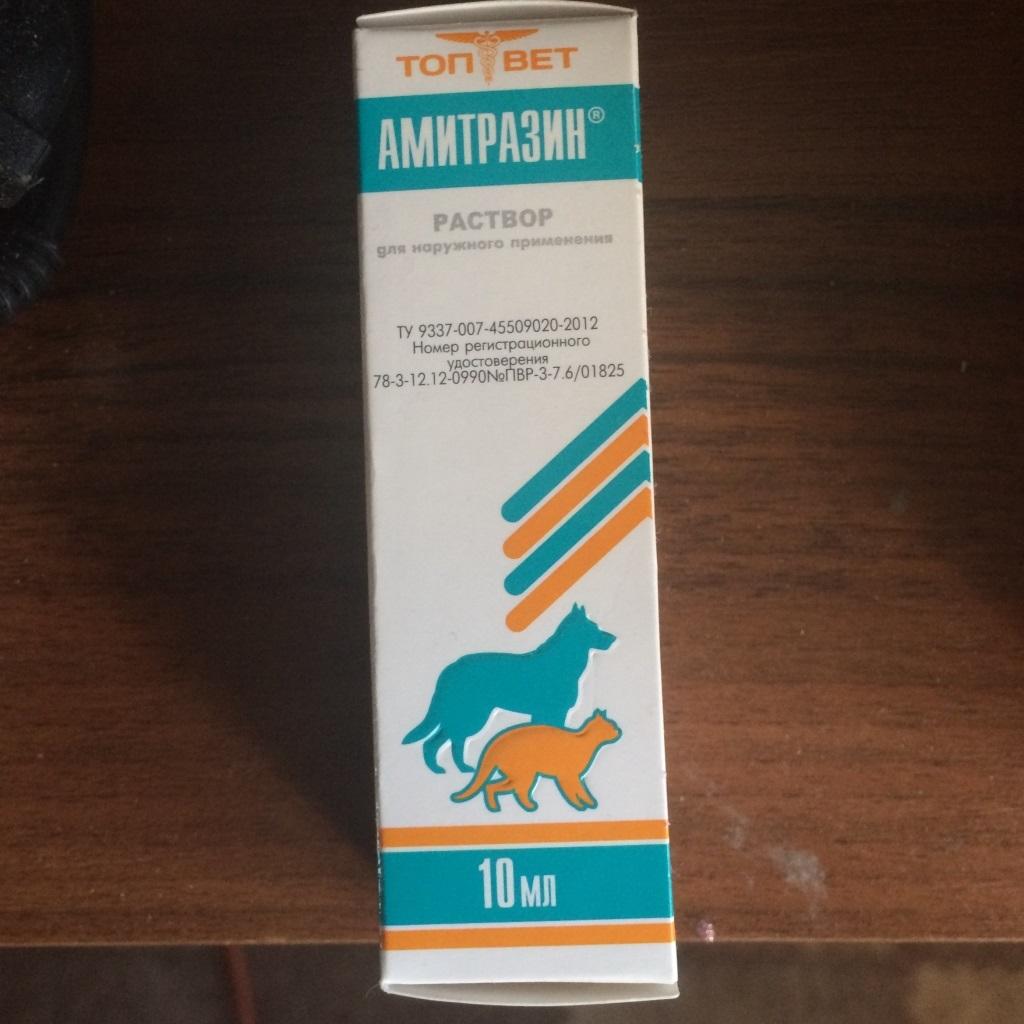 Препарат амитразин против клещей для кошек и собак