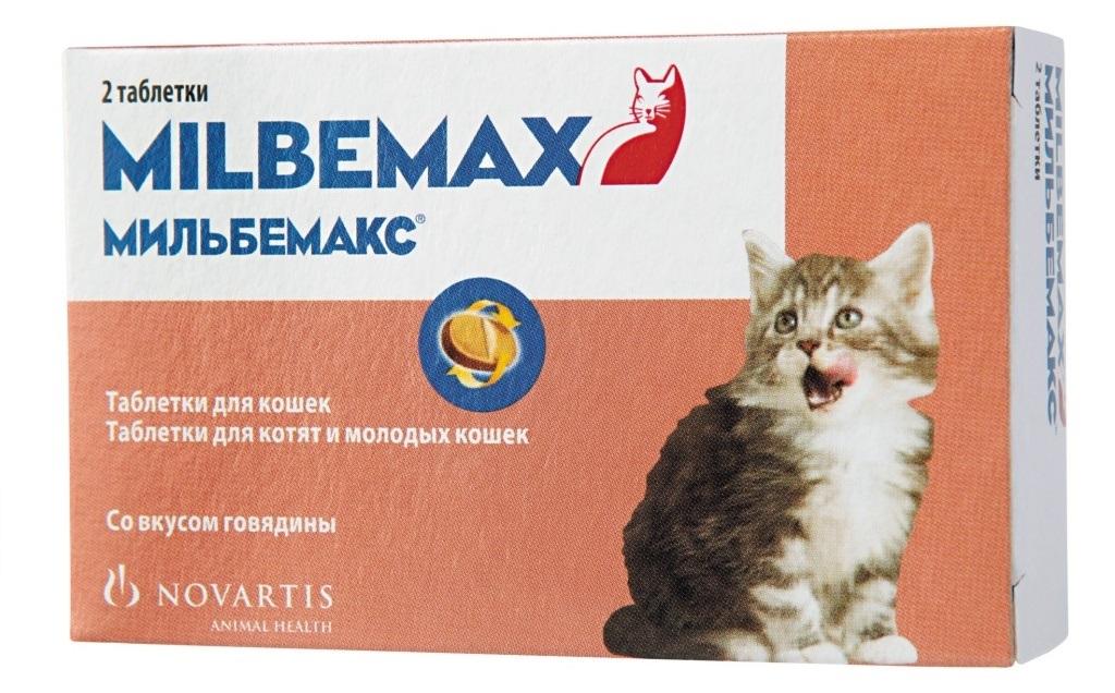 Мильбемакс следует хранить в закрытой упаковке производителя, отдельно от продуктов питания и кормов