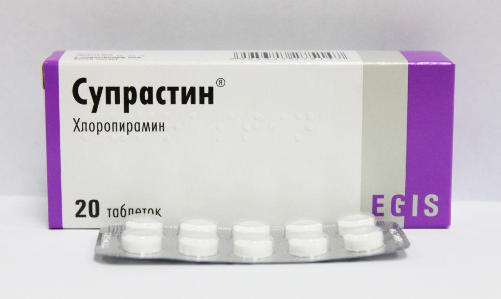 Препарат назначают при аллергии и болях при течке