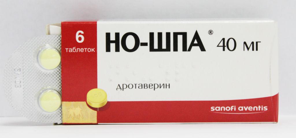 Лекарственное средство, обладающее спазмолитическим, сосудорасширяющим, гипотензивным действием