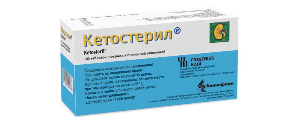 Полная инструкция по применению препарата кетостерил для кошек
