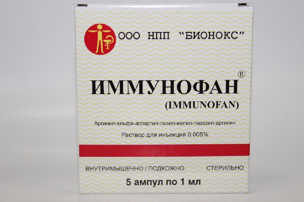 Нельзя применять имунофан в одном курсе лечения одновременно с биостумуляторами