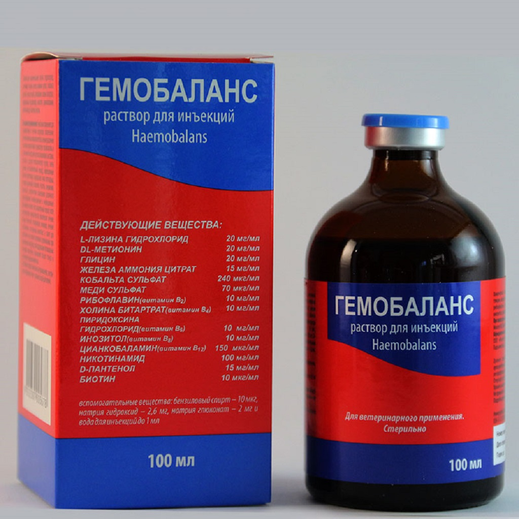 Гемобаланс выпускается в форме янтарной, прозрачной жидкости для инъекций.