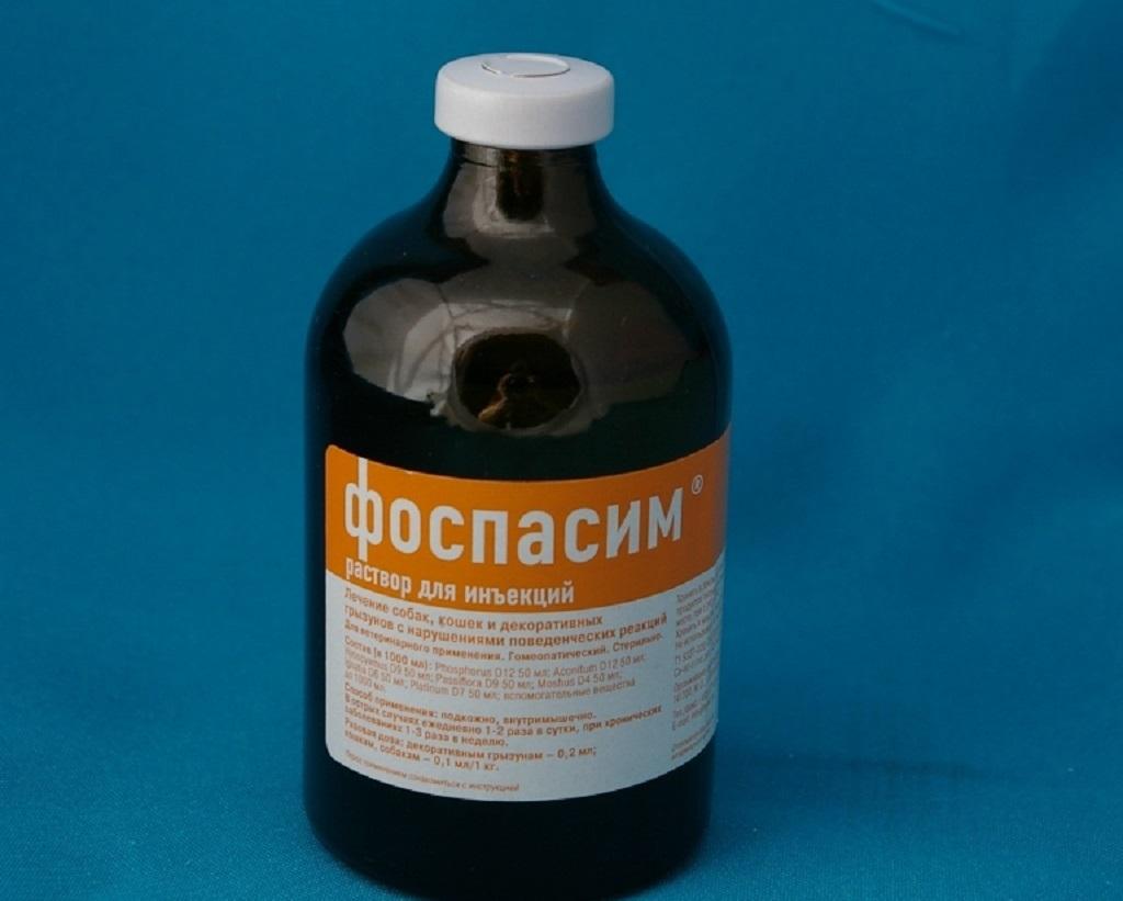 Лекарственная форма: раствор для инъекций и раствор для перорального применения