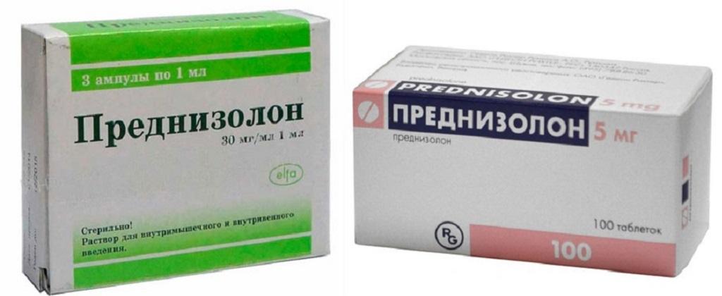 Преднизолон в форме ампул и таблеток