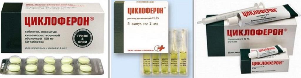 Циклоферон для животных выпускают в трех видах: в таблетированной форме, в форме линимента, а также в форме бесцветного раствора для инъекций