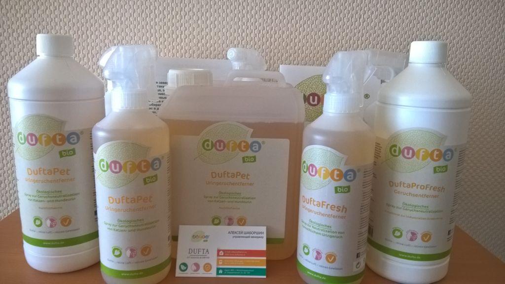 DuftaPet средство от запаха мочи и меток животных