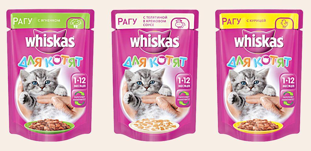 Влажный корм Вискас для котят представлен в разнообразии