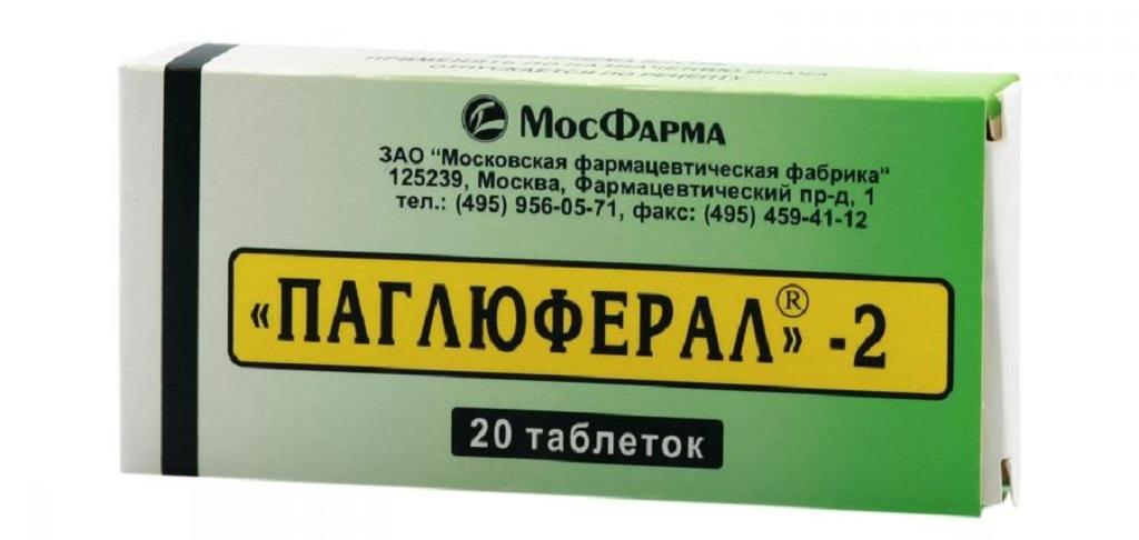 Паглюферал - противосудорожное средство