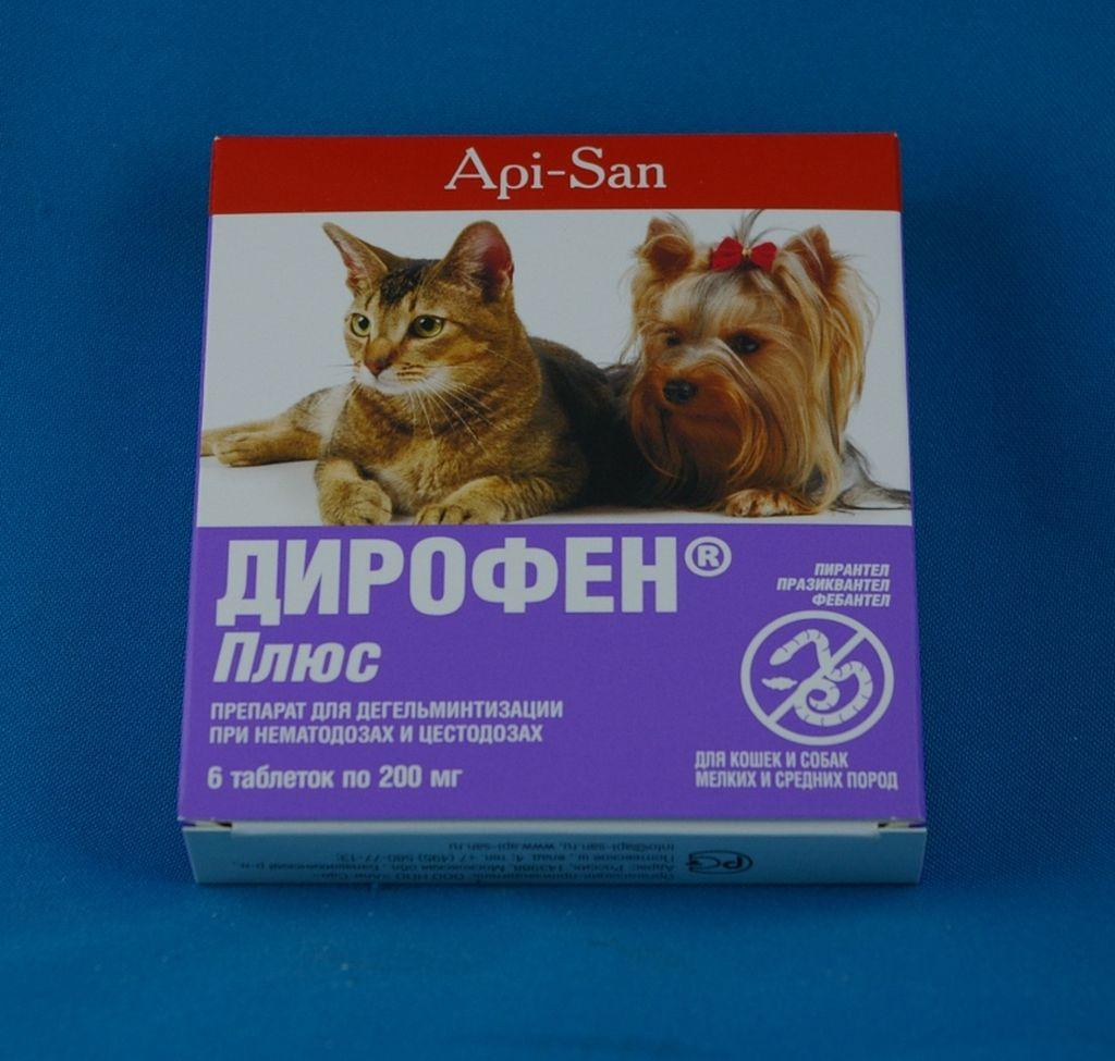Стоимость одной упаковки Дирофен 130 рублей