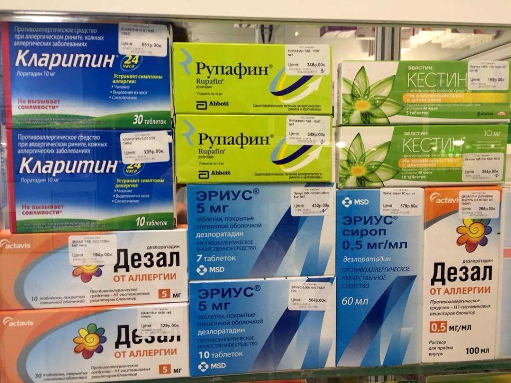 Симптомы и методы лечения аллергии на хомяков у детей и взрослых